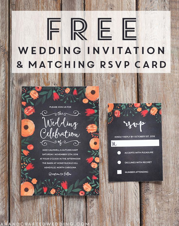 Free Printable Wedding Invitation Templates Lovely Free Whimsical Wedding Invitation Template