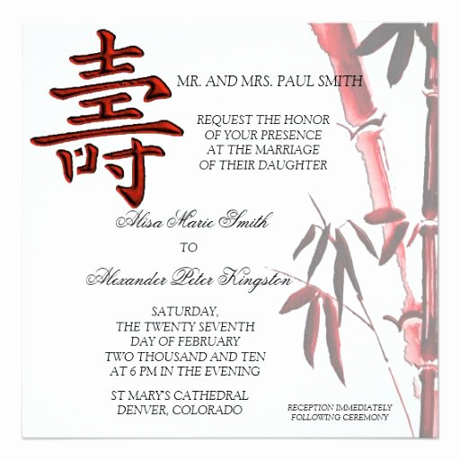 Free Vietnamese Wedding Invitation Template Fresh 1000 Images About asian Birthday Party Invitations On