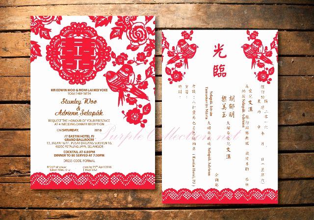 Free Vietnamese Wedding Invitation Template Unique 1000 Ideas About Chinese Wedding Invitation On Pinterest