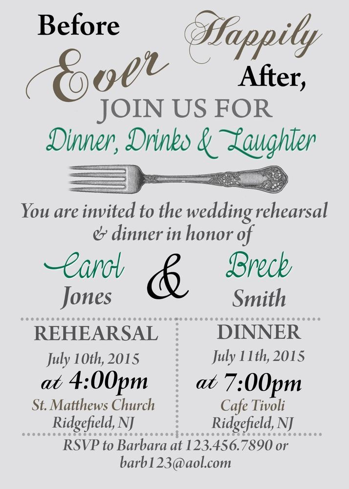 Fun Rehearsal Dinner Invitation Wording Lovely Best 25 Wedding Rehearsal Invitations Ideas On Pinterest