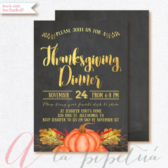 Funny Thanksgiving Invitation Wording Elegant 20 Best Ideas About Thanksgiving Invitation On Pinterest
