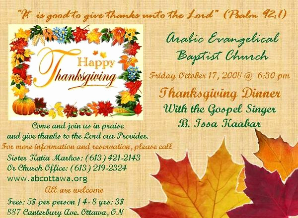 Funny Thanksgiving Invitation Wording Luxury Thanksgiving Dinner Invitations Wording – Festival Collections