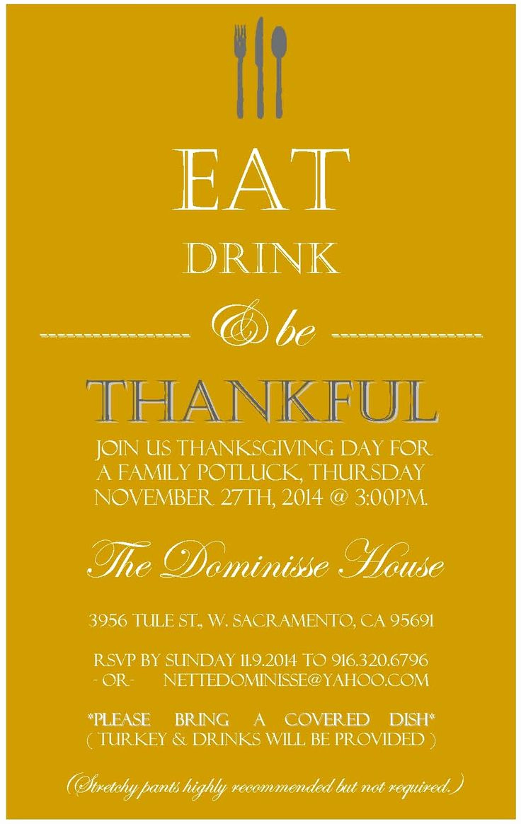 Funny Thanksgiving Invitation Wording Unique Best 25 Potluck Invitation Ideas On Pinterest