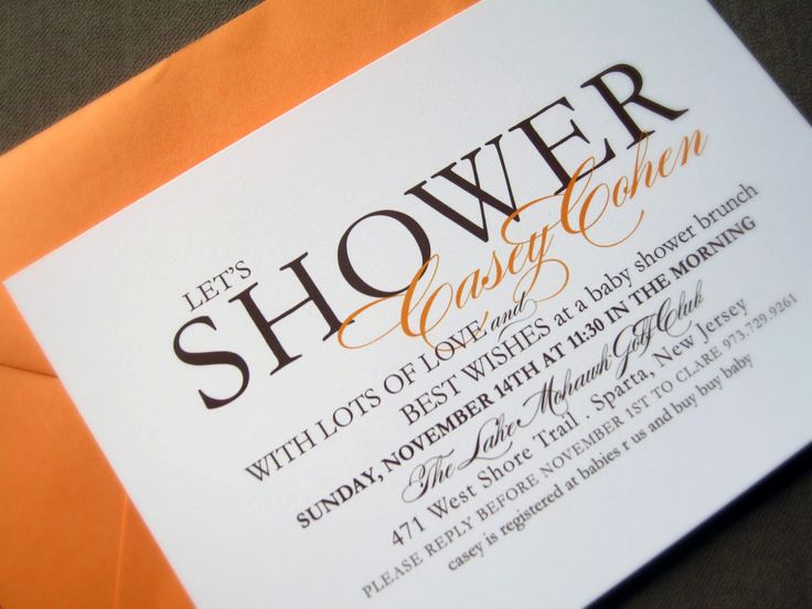 Gift Card Shower Invitation Awesome Gender Neutral Baby Shower Invitation