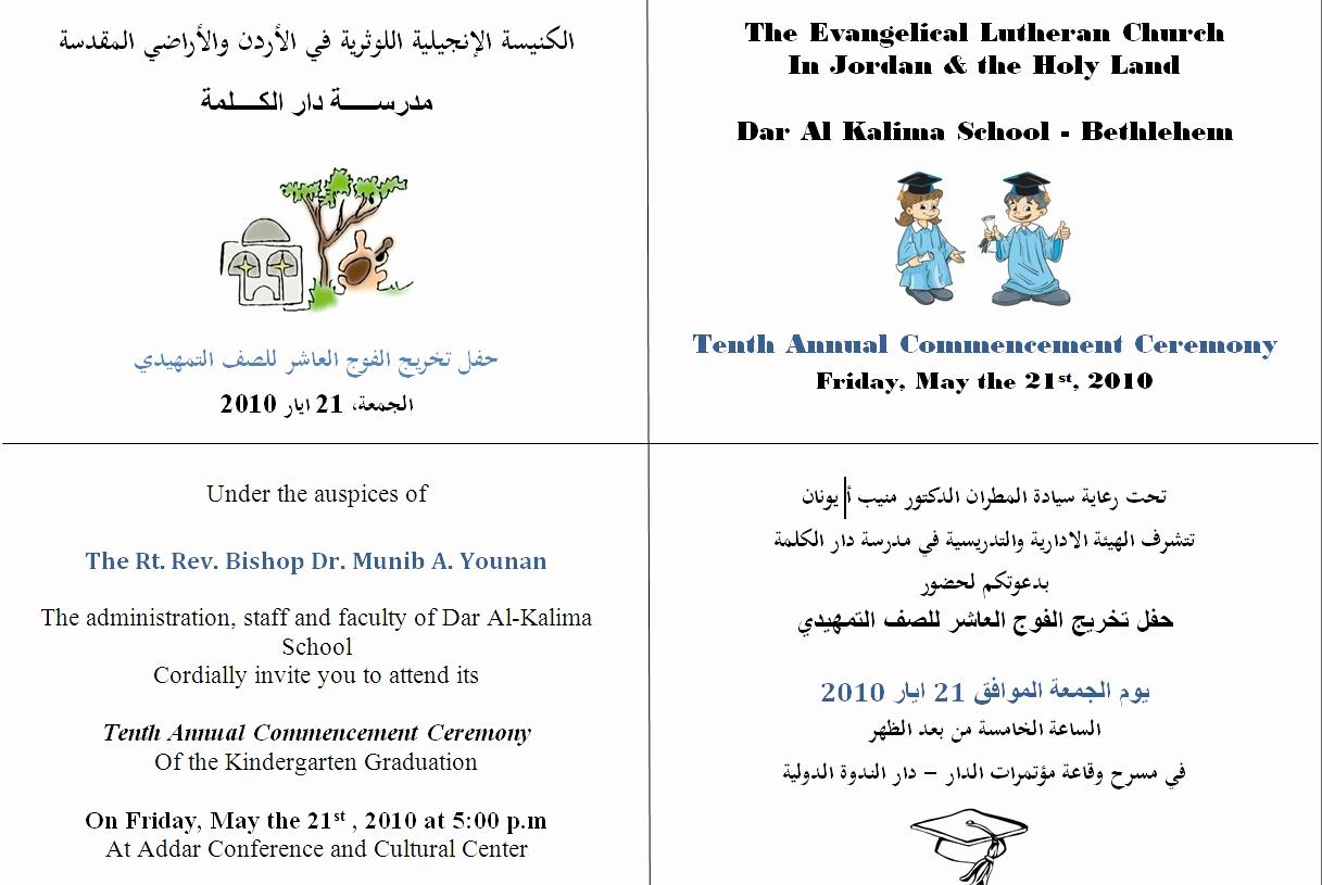 Graduation Ceremony Invitation Card Lovely 30 Of Nursing Pinning Ceremony Program Template