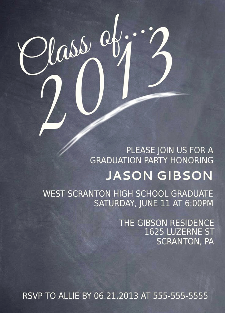 Graduation Invitation Wording High School Inspirational Printable Graduation Party Invitation Graduation