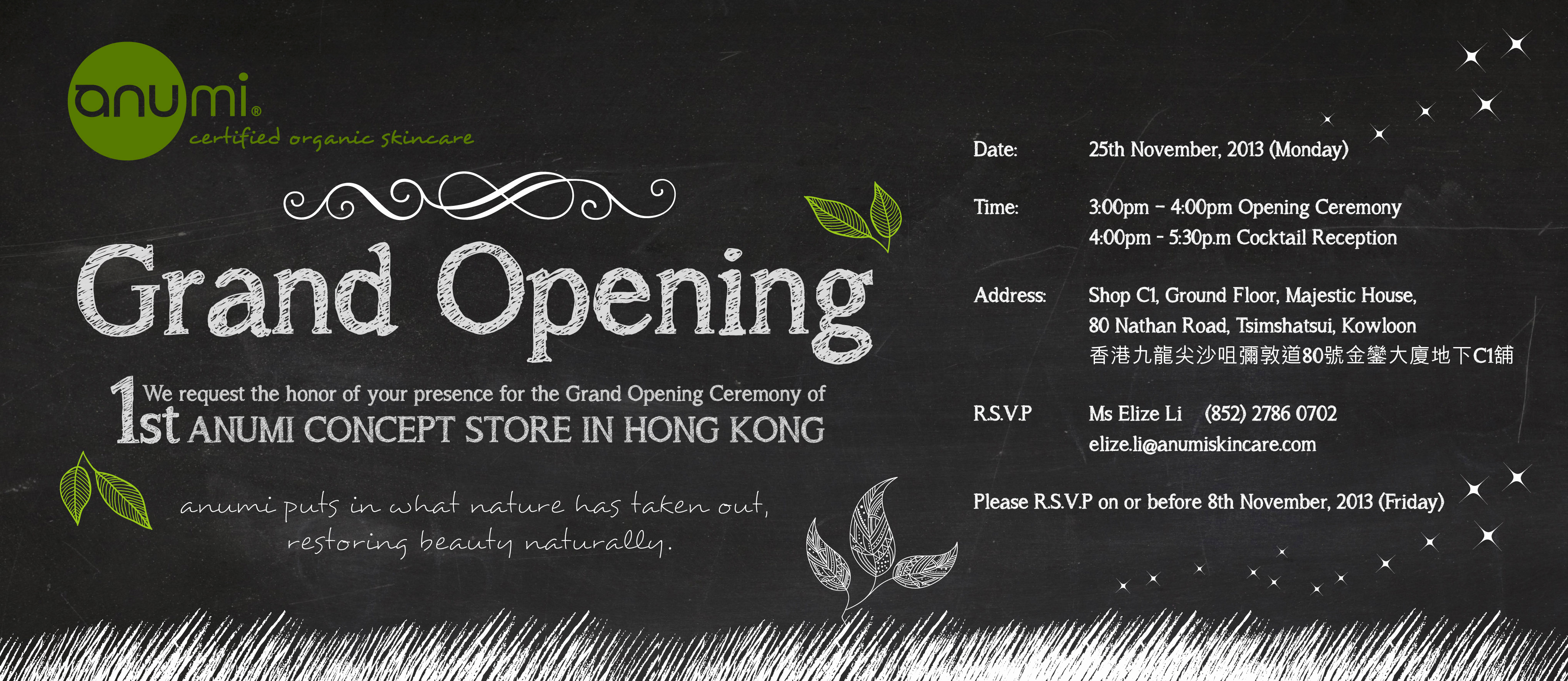 Grand Opening Invitation Template Fresh Directory News