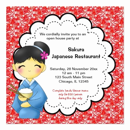 Grand Opening Invitation Wording Elegant Japanese Grand Opening Invitation Zazzle