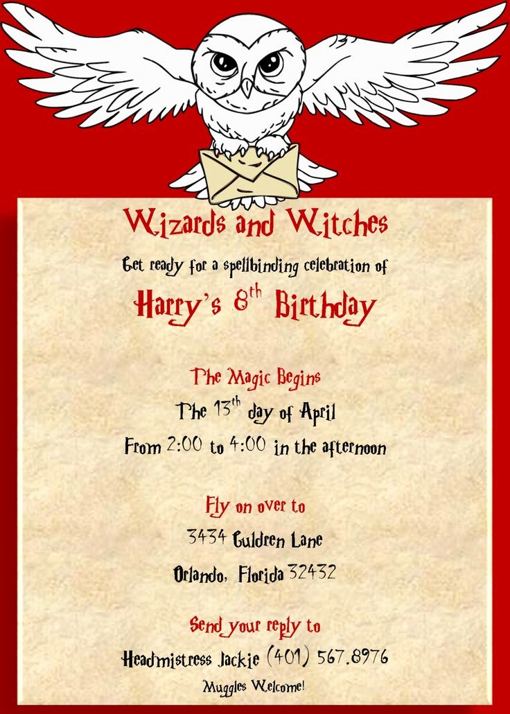 Harry Potter Birthday Invitation Wording Lovely Harry Potter Birthday Party Invitations