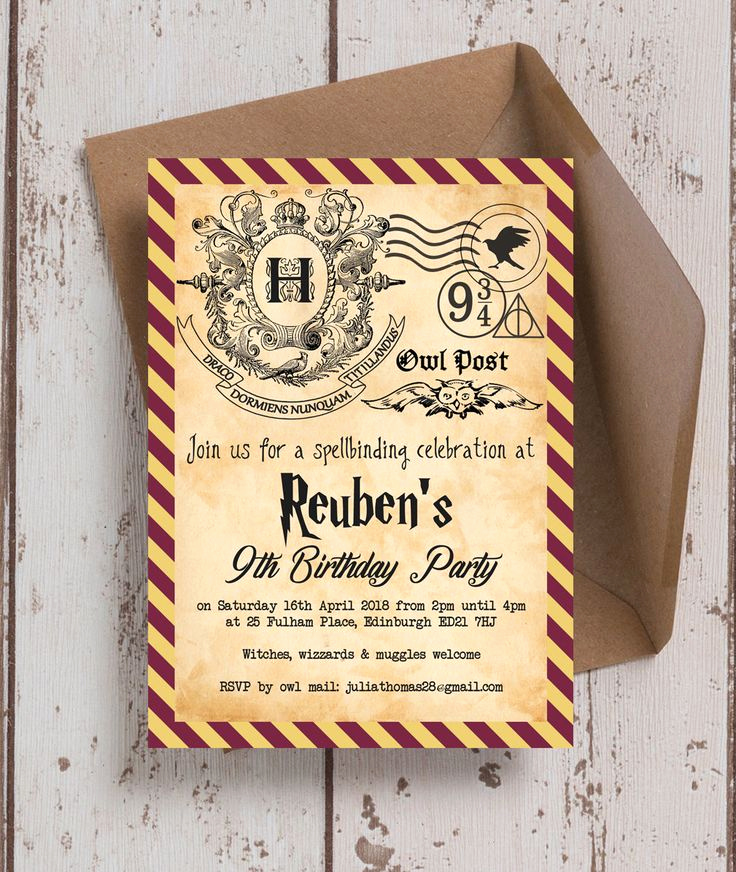 Harry Potter Party Invitation Inspirational 3218 Best Free Printable Invitation Templates Bagvania