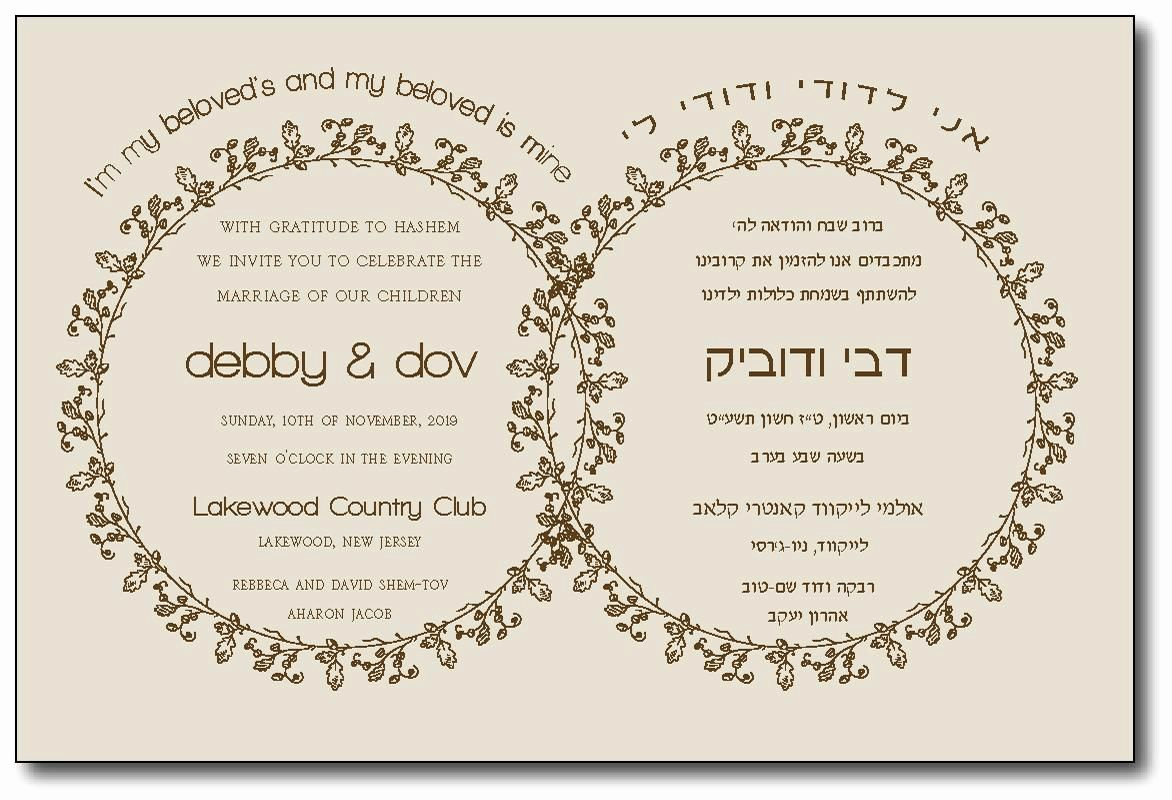 Hebrew Wedding Invitation Wording Best Of Wedding Rings Make Your Hebrew and English Invitation