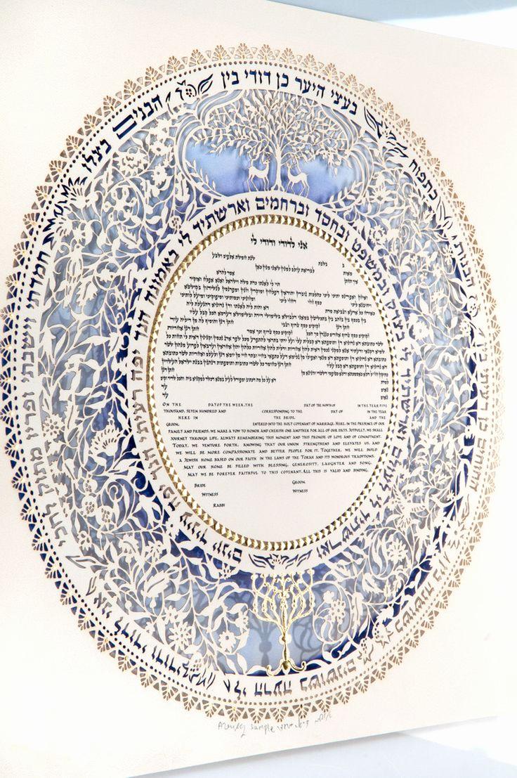 Hebrew Wedding Invitation Wording Elegant 25 Best Ideas About Jewish Wedding Invitations On
