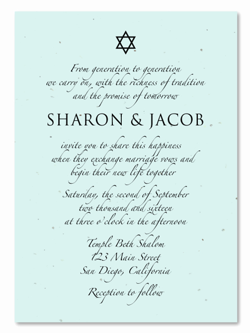 Hebrew Wedding Invitation Wording Elegant Jewish Wedding Invitations Sacred Star Of David by