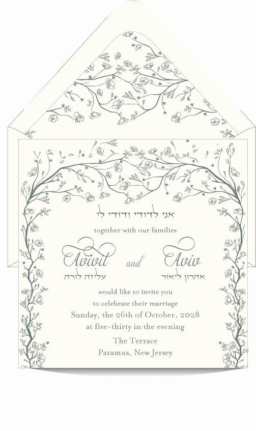 Hebrew Wedding Invitation Wording Fresh 376 Best Hebrew Jewish Wedding Invitations Images On Pinterest