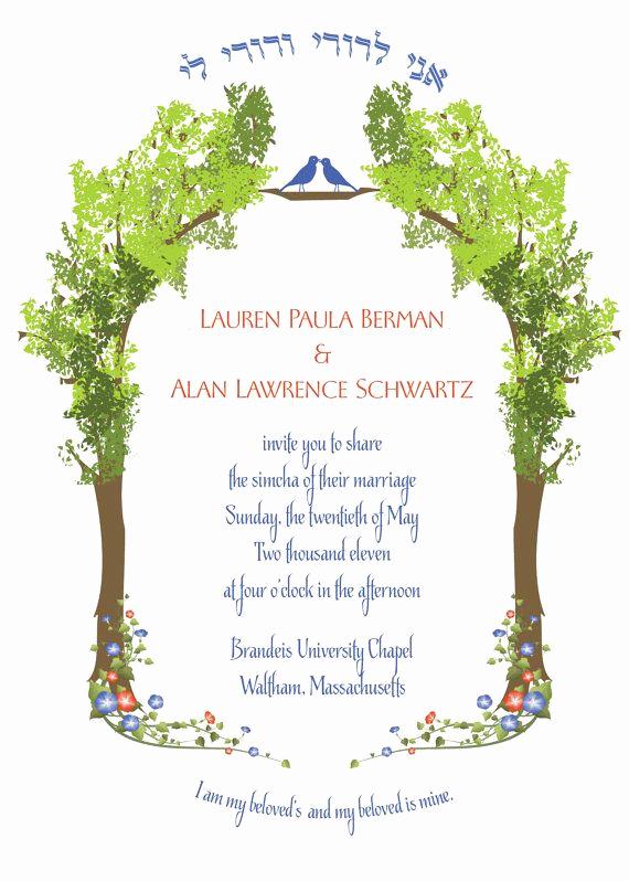 Hebrew Wedding Invitation Wording Inspirational Best 25 Jewish Wedding Invitations Ideas On Pinterest