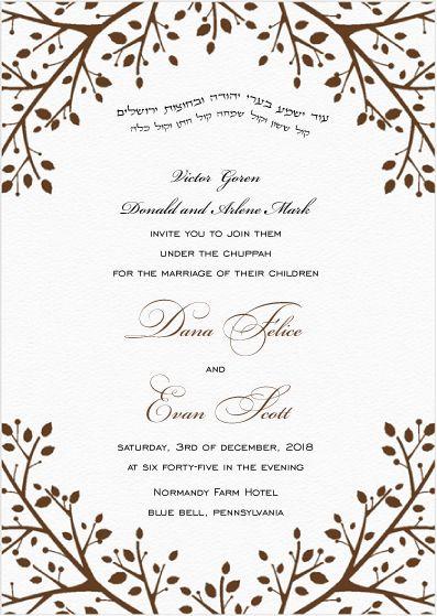 Hebrew Wedding Invitation Wording Lovely 367 Best Hebrew Jewish Wedding Invitations Images On
