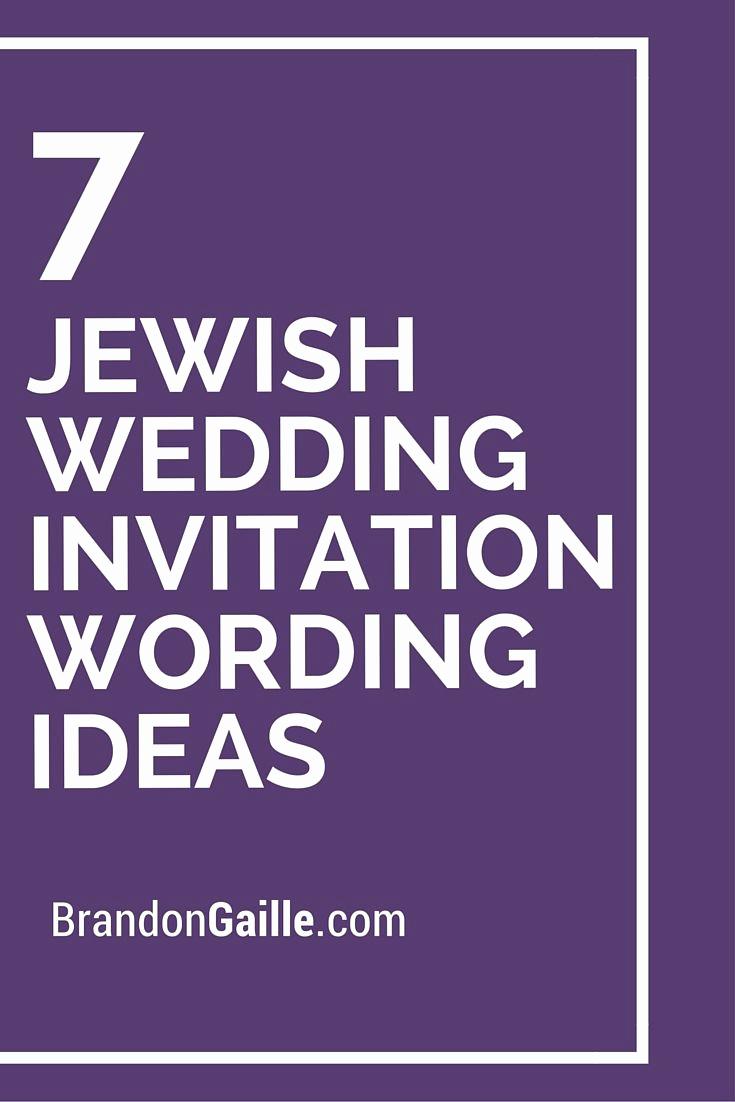 Hebrew Wedding Invitation Wording Lovely Best 25 Jewish Wedding Invitations Ideas On Pinterest