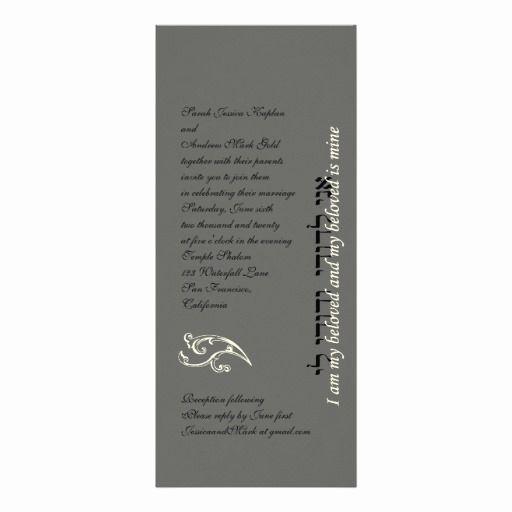 Hebrew Wedding Invitation Wording Lovely Hebrew Jewish Wedding Invitation Silver Grey