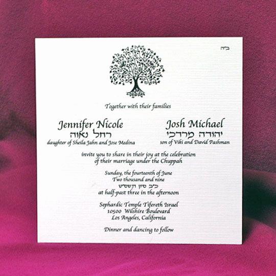 Hebrew Wedding Invitation Wording Luxury Jewish Hebrew English Wedding Invitations Silk Medium