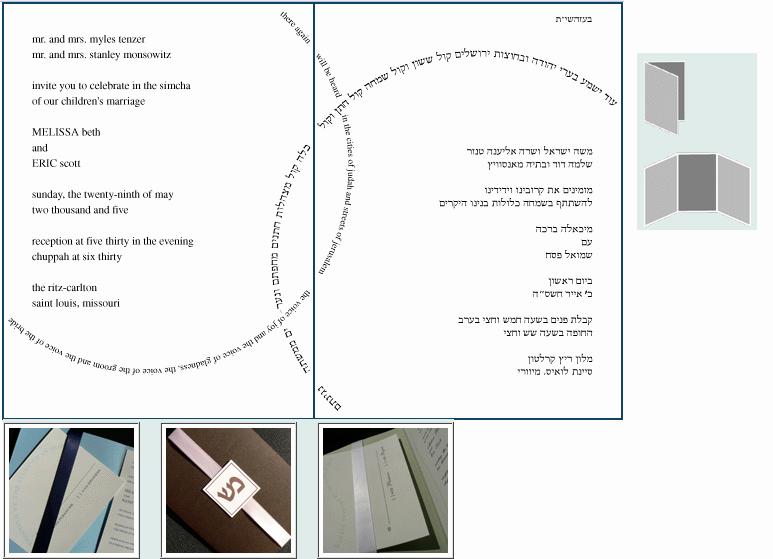 Hebrew Wedding Invitation Wording New orthodox Jewish Wedding Hebrew Wedding Invitation Ideas