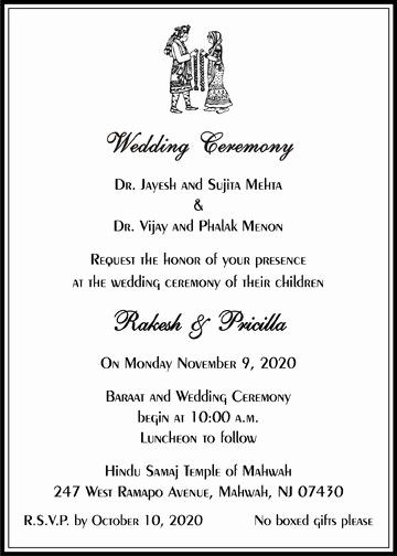 Hindu Wedding Invitation Wording Luxury Hindu Wedding Invitation Card Wordings Parekh Cards