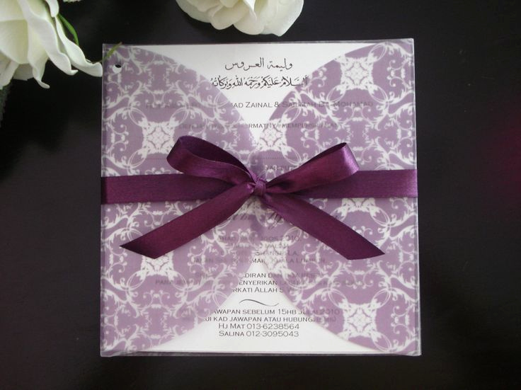 Homemade Wedding Invitation Ideas Elegant Best 25 Homemade Wedding Invitations Ideas On Pinterest