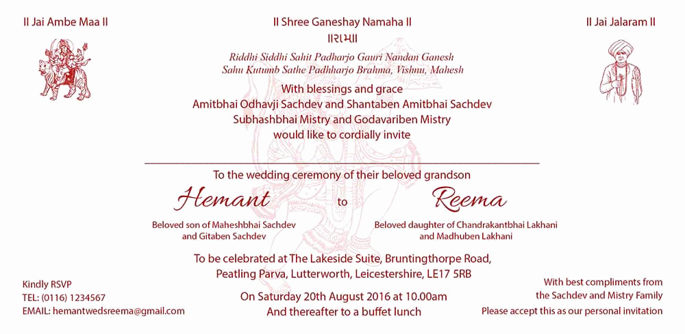 Indian Engagement Invitation Wording Lovely Indian Wedding Cards