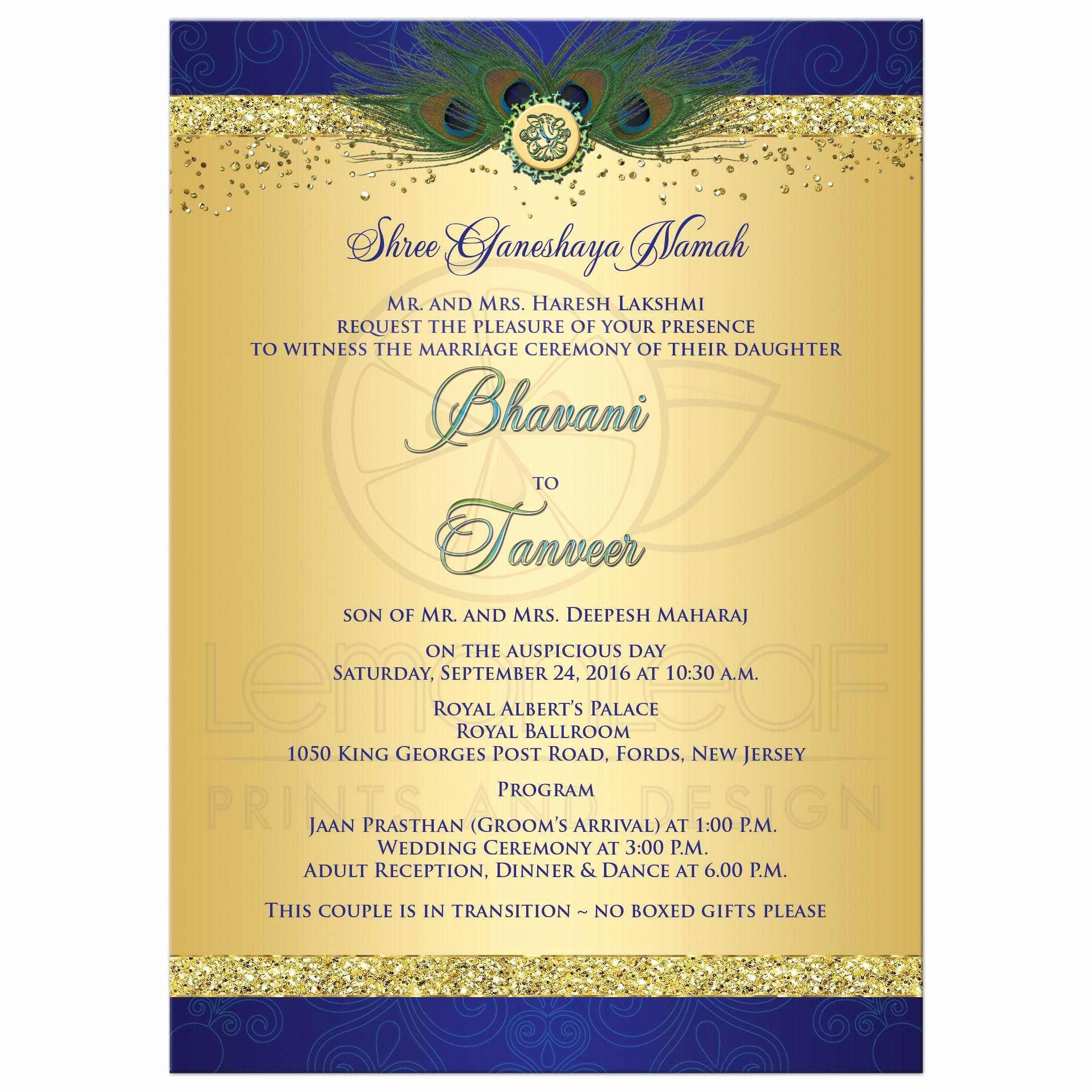 Indian Wedding Invitation Sample Awesome Indian Wedding Invitation Cards Indian Wedding