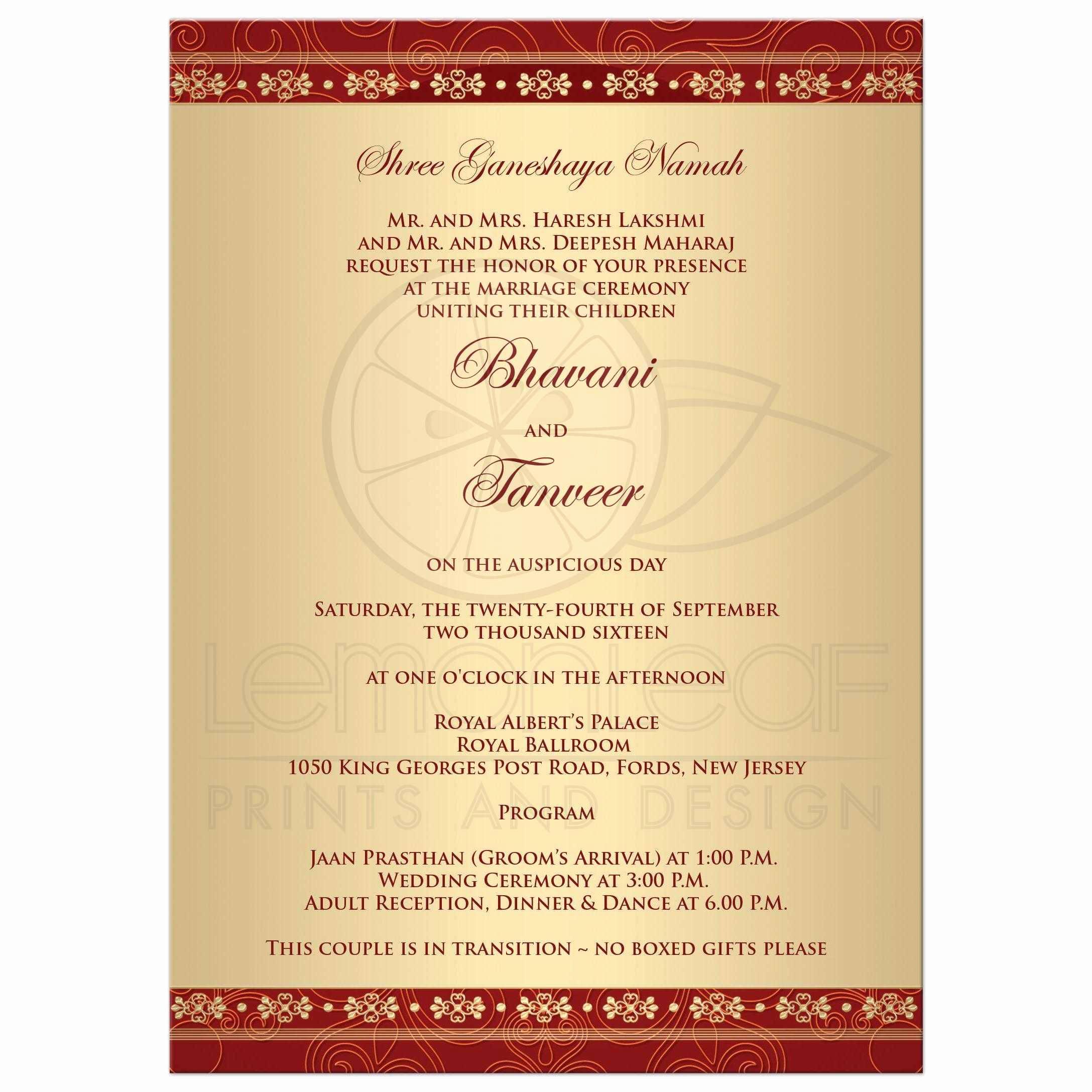 Indian Wedding Invitation Sample Awesome Wedding Invitation Indian Wedding Invitation Cards