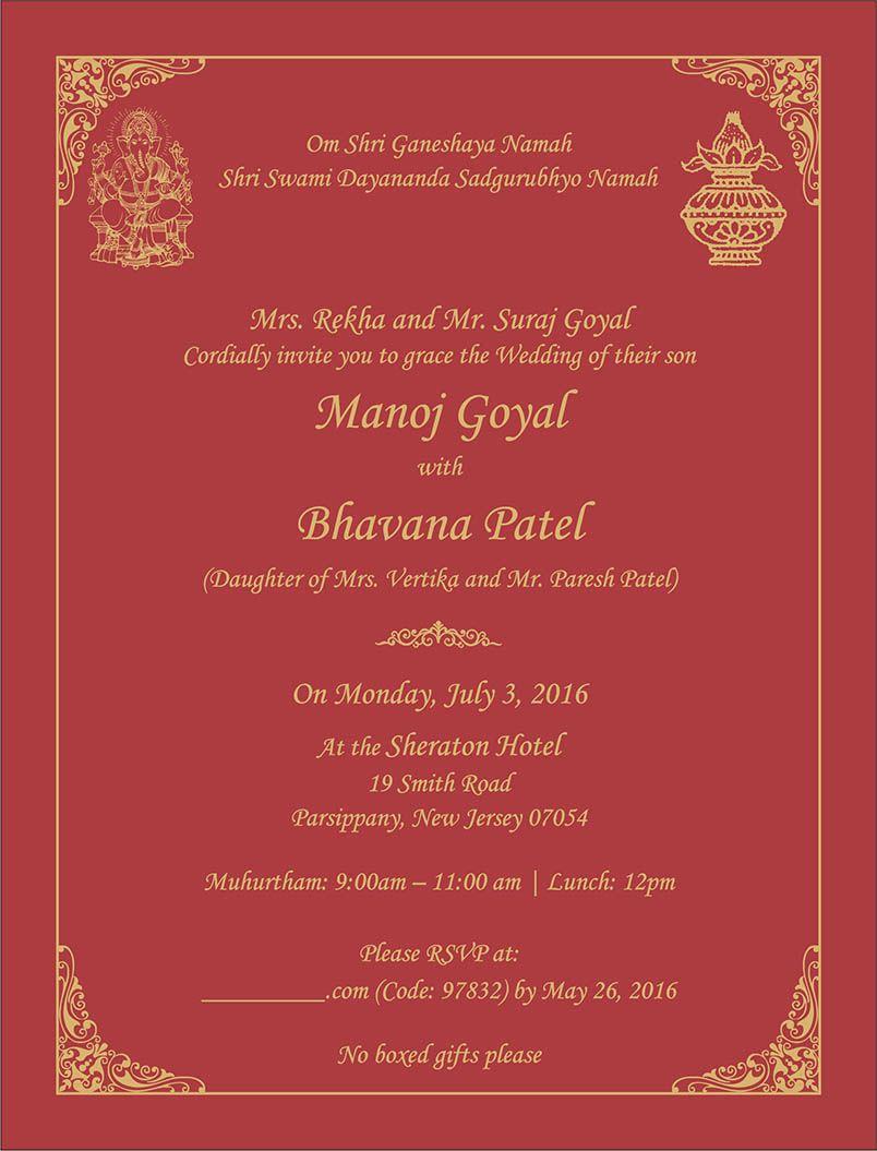 Indian Wedding Invitation Sample Awesome Wedding Invitation Wording for Hindu Wedding Ceremony