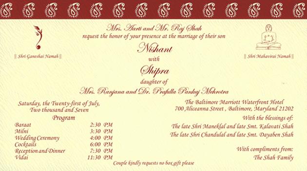 Indian Wedding Invitation Sample Beautiful Hindu Printed Samples