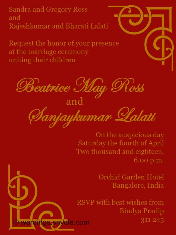 Indian Wedding Invitation Sample Beautiful Indian Wedding Invitation Wording Samples Wordings and