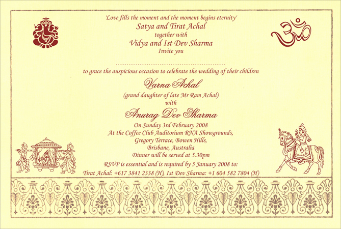 Indian Wedding Invitation Sample Elegant Hindu Printed Samples