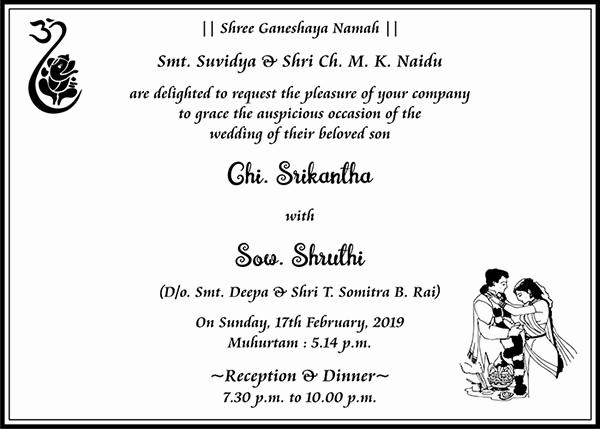 Indian Wedding Invitation Sample Luxury Wedding Invitation Sample south Indian