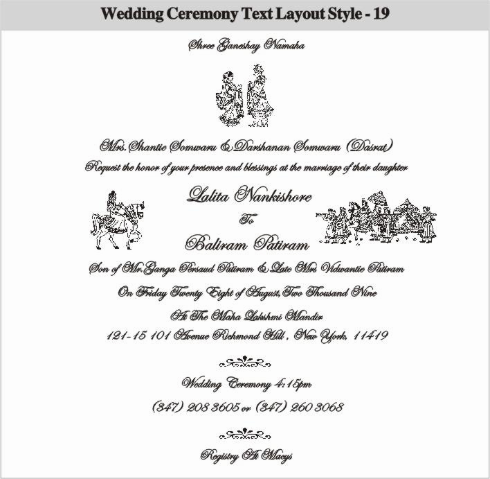Indian Wedding Invitation Wording Elegant Hindu Wedding Invitations Wording