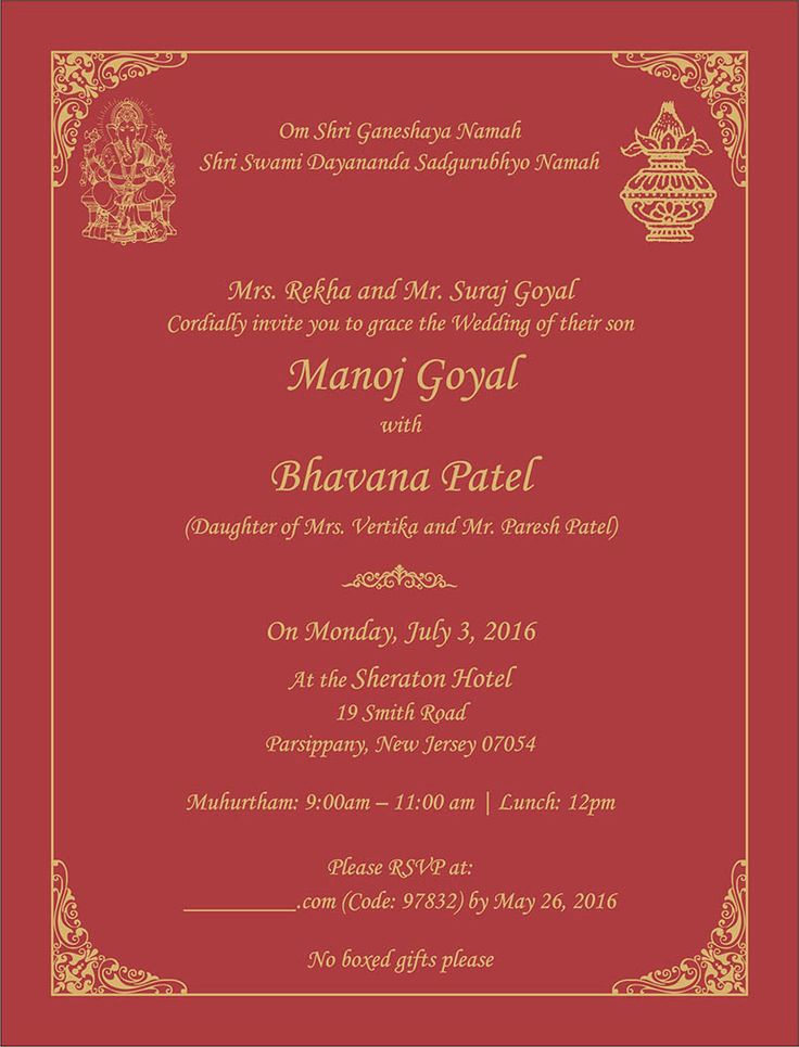 Indian Wedding Invitation Wording Lovely 11 Best Hindu Wedding Ceremony Wordings Images On