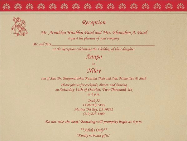 Indian Wedding Invitation Wording Lovely Indian Wedding Invitation Wording Template