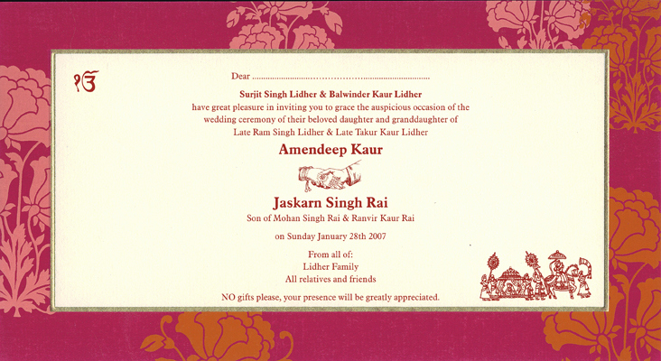 Indian Wedding Reception Invitation Wording Beautiful Indian Wedding Cards