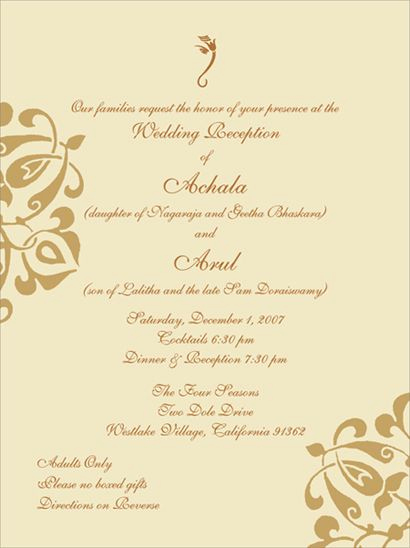 Indian Wedding Reception Invitation Wording Best Of Indian Wedding Invitation Wording Template