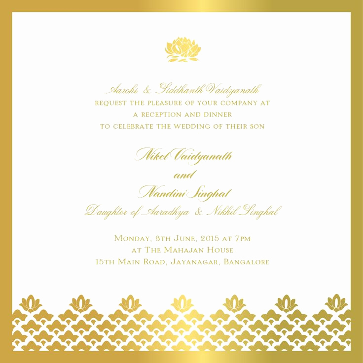 Indian Wedding Reception Invitation Wording Fresh Elegant Gold Border and Motifs On Indian Reception