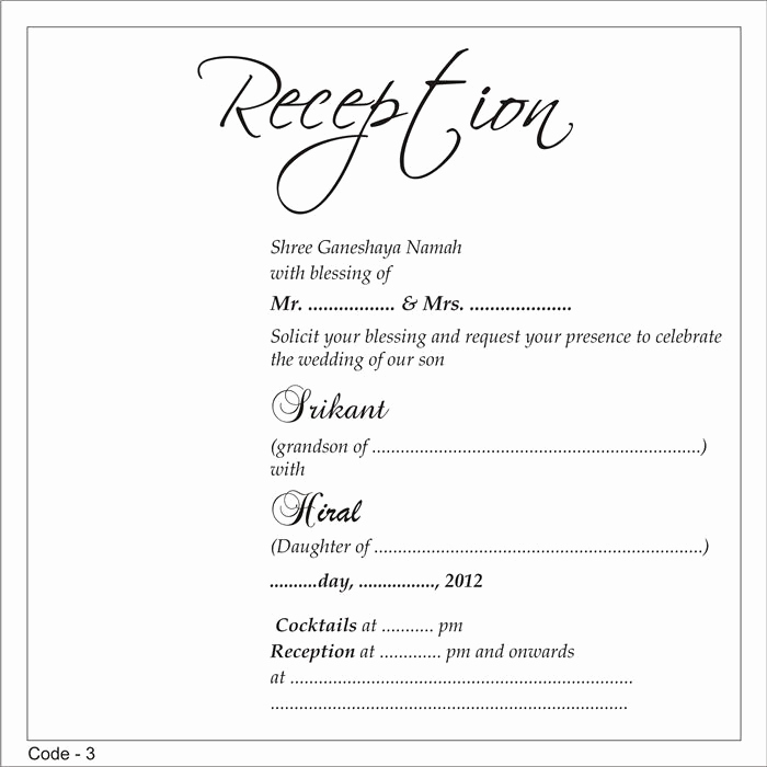 Indian Wedding Reception Invitation Wording Lovely Indian Wedding Reception Invitation