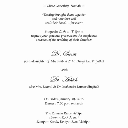 Indian Wedding Reception Invitation Wording Lovely Looking for Wedding Card Wordings