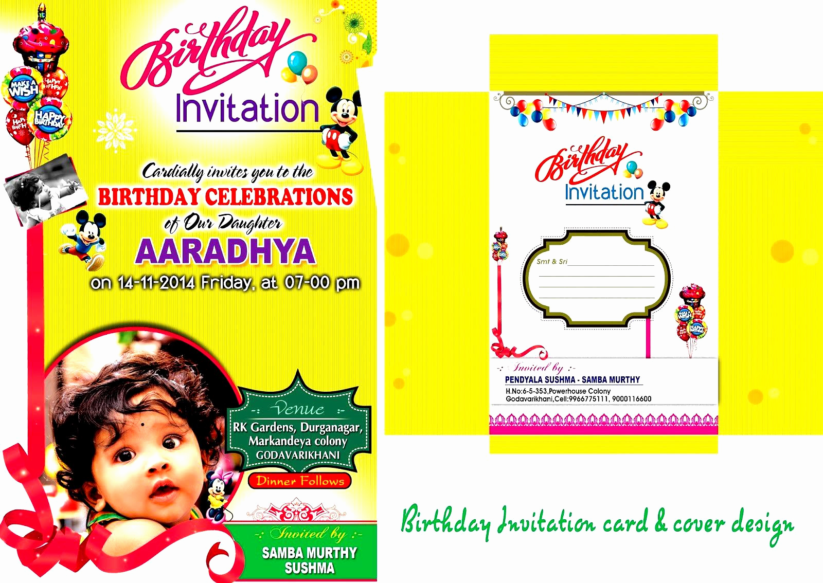 Invitation Card for Birthday Awesome How to Write A Birthday Invitation Card