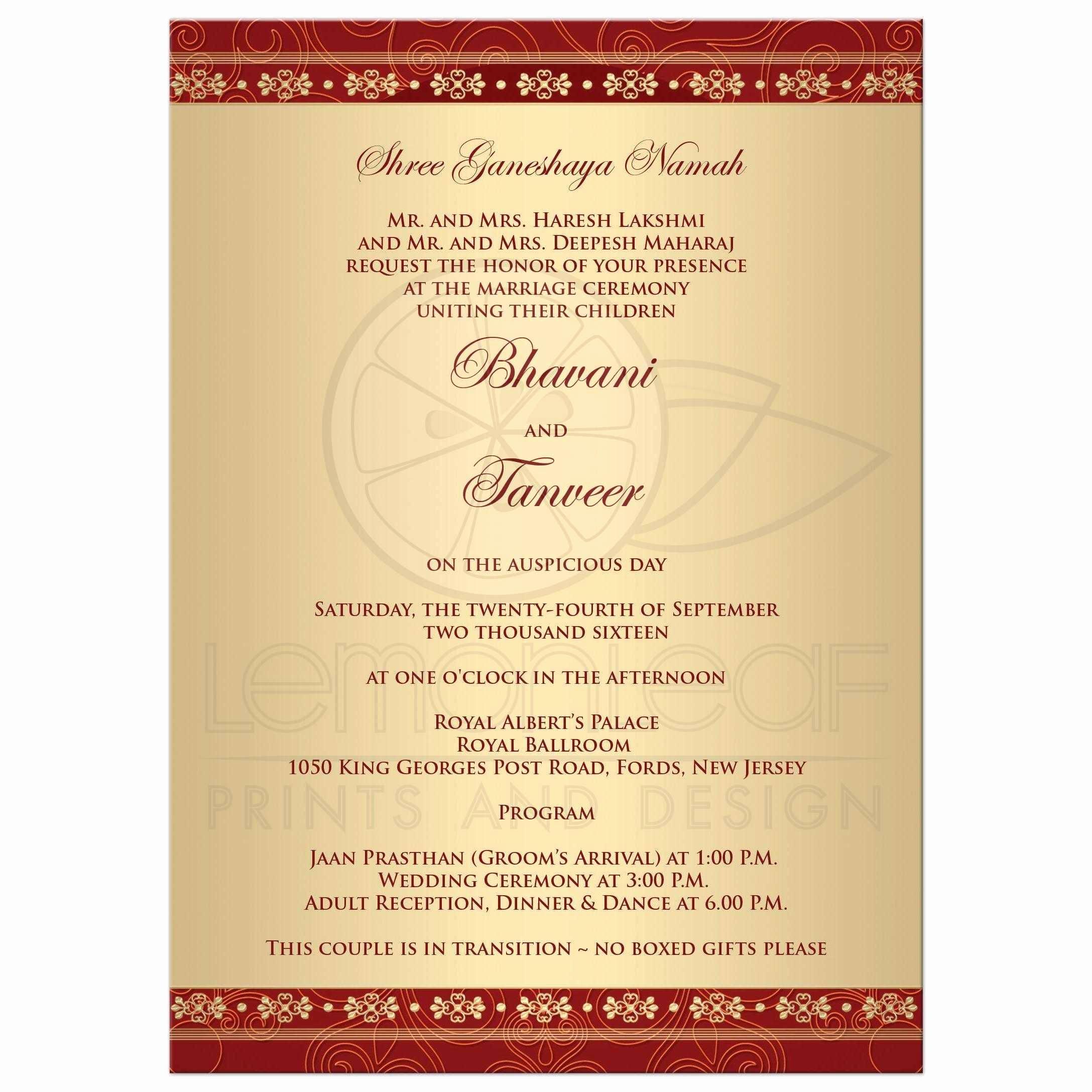 Invitation Card for Weddings Elegant Wedding Invitation Creative Wedding Invitation Wording