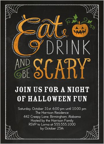 Invitation Wording for Parties Beautiful Halloween Invitation Ideas the Xerxes