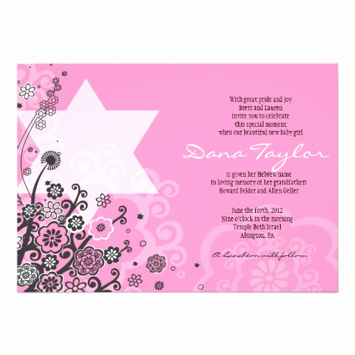 Jewish Baby Naming Invitation Awesome 4 000 Baby Naming Invitations Baby Naming Announcements