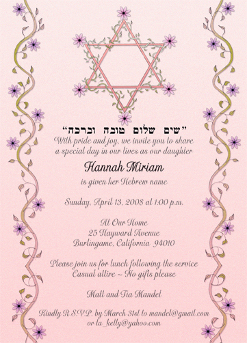 Jewish Baby Naming Invitation Awesome Baby Naming Invitation Style Bn 01p