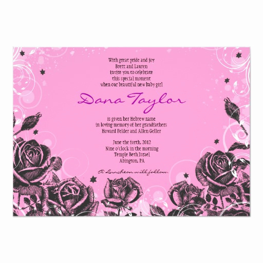 Jewish Baby Naming Invitation Beautiful Elegant Purple Roses Baby Naming Invitation Hebrew
