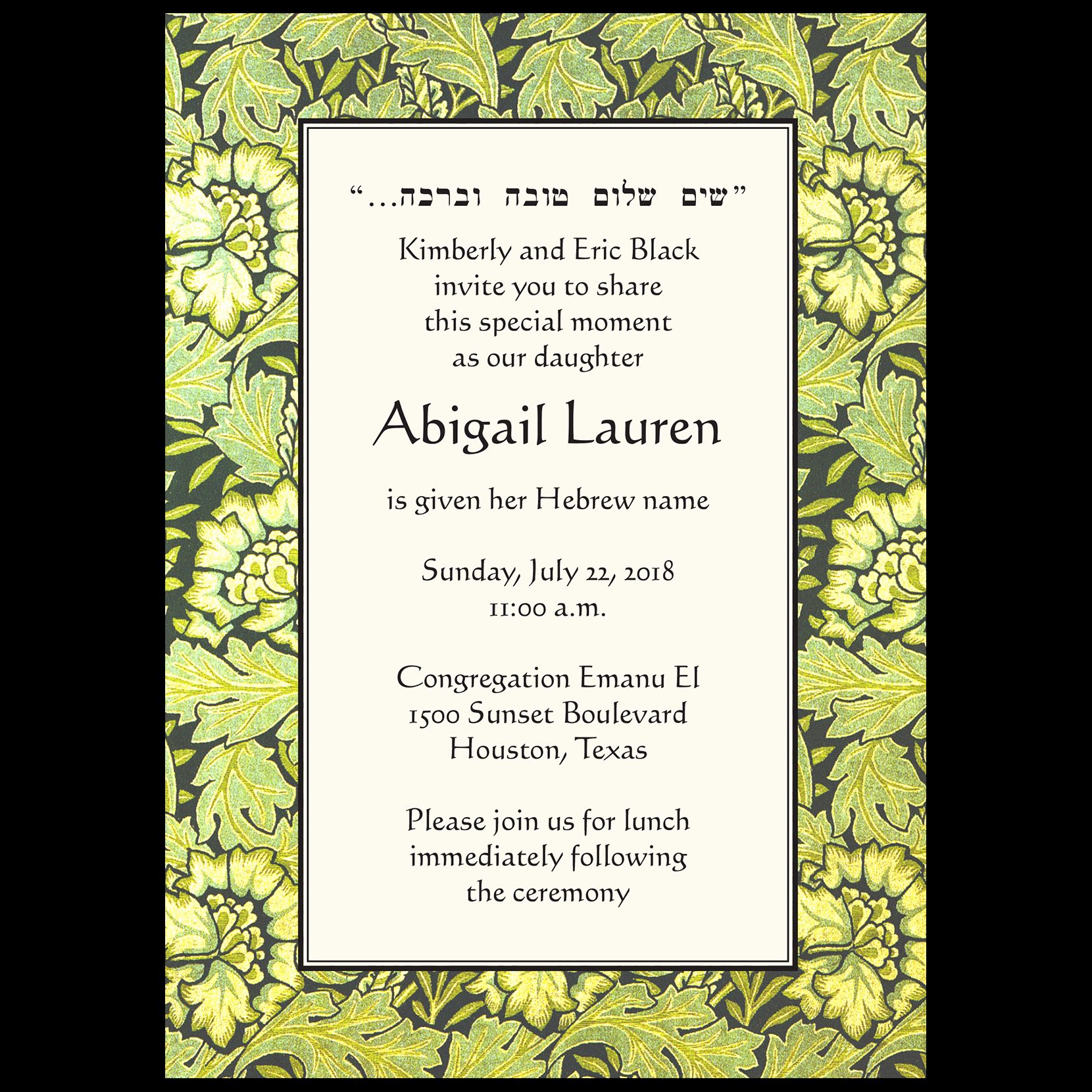 Jewish Baby Naming Invitation Elegant Baby Naming Invitation Style Wmbn 04 ⋆ Ipv Studio