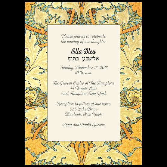 Jewish Baby Naming Invitation Fresh Baby Naming Invitation Style Wmbn 03 ⋆ Ipv Studio